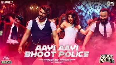 Aayi Aayi Bhoot Police Lyrics — Bhoot Police   Vishal Dadlani   Sunidhi Chauhan   Mellow D
