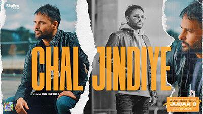 Chal Jindiye Lyrics — Amrinder Gill   Judaa 3 Album (Chapter 1)