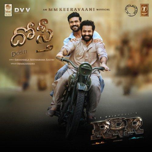 Dosti RRR Telugu lyrics