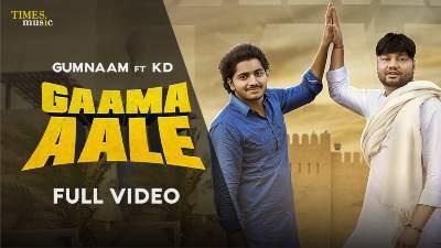 Gaama Aale Lyrics — Gumnaam | Kd-desi Rock
