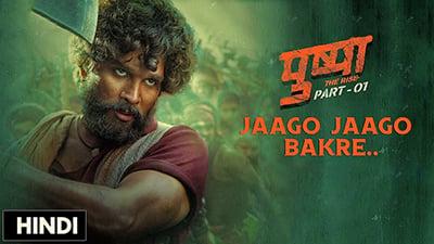 Jaago-Jaago-Bakre-Lyrics-Pushpa-Vishal-Dadlani