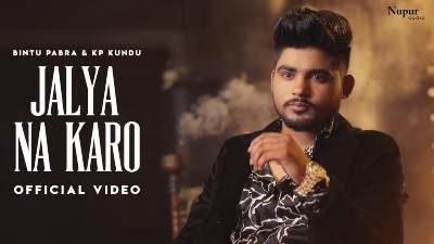 Jalya Na Karo Lyrics — Bintu Pabra