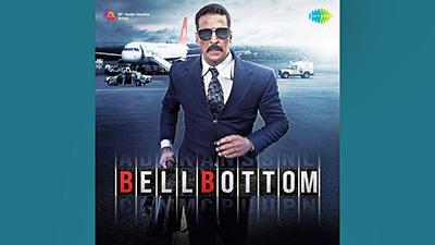 Khair-Mangde-Lyrics-Bell-Bottom-Pratibha-Singh-Baghel