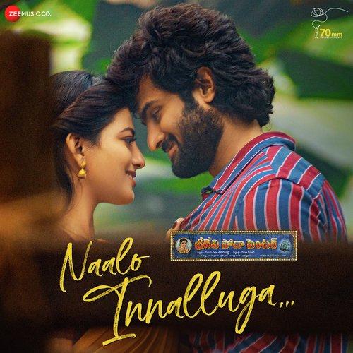 Naalo Innalluga Lyrics Sridevi Soda Center Dinker Ramya Behara