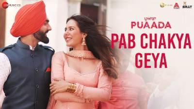 Pab Chakya Geya Lyrics PUAADA Ammy Virk Jasmeen Akhtar