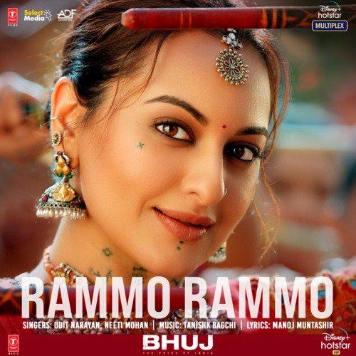 Rammo Rammo Bhuj The Pride Of India lyrics