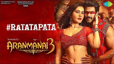 Ratatapata Lyrics — Aranmanai 3   Arivu   Ranina Reddy