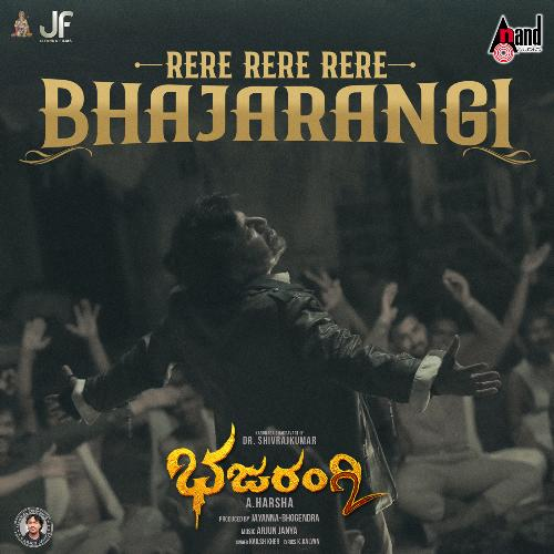 Rere Rere Bhajarangi Bhajarangi 2 lyrics