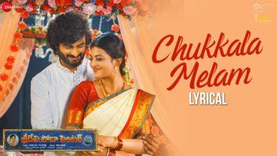 Chukkala Melam Lyrics — Sridevi Soda Center   Anurag Kulkarni