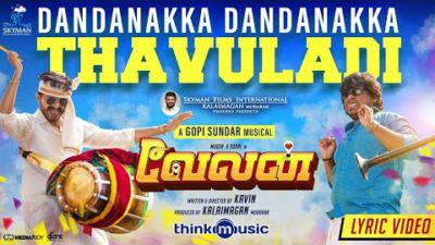 Dandanakka Dandanakka Thavuladi Lyrics — Velan   Velmurugan
