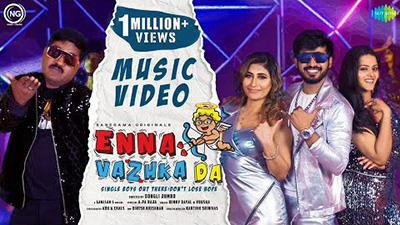 Enna-Vazhka-Da-Lyrics-Benny-Dayal-Vrusha-Balu