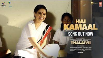 Hai Kamaal Lyrics THALAIVII Kangana Ranaut Shankar M Parul M