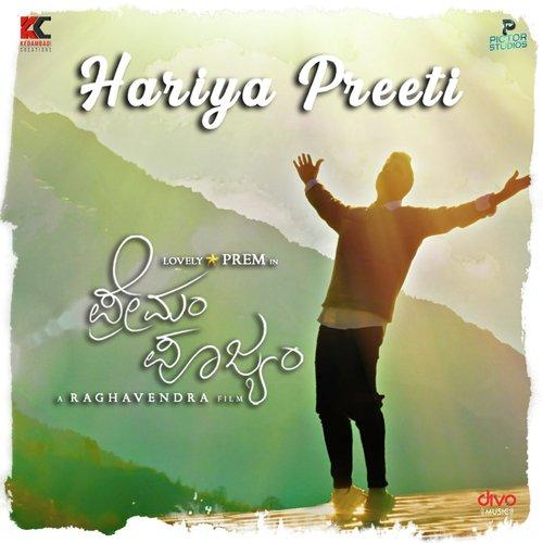 Hariya Preeti Lyrics Premam Poojyam