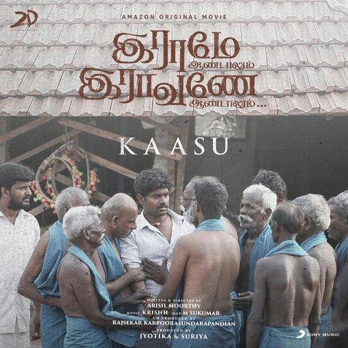 Kaasu Lyrics Raame Aandalum Raavane Aandalum