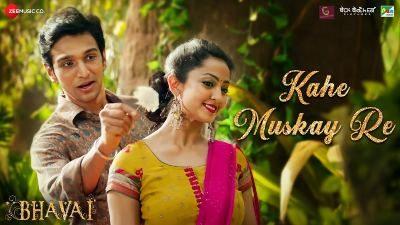 Kahe Muskay Re Lyrics — Bhavai | Shreya Ghoshal