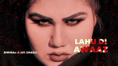 Lahu Di Awaaz Lyrics — Simiran Kaur Dhadli | Translation