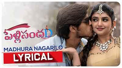 Madhura-Nagarilo-Lyrics-Pelli-SandaD