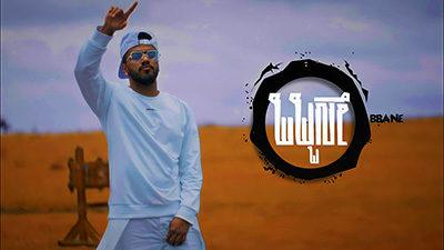 Obbane Lyrics — Rahul Dit-o