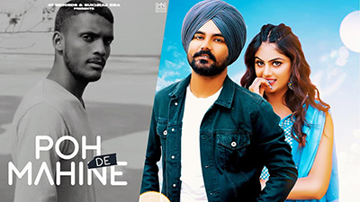 Poh-De-Mahine-Lyrics-Kaka-Dhaliwal