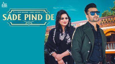 Sade Pind De Lyrics — Gurlez Akhtar | Vicky Dhaliwal