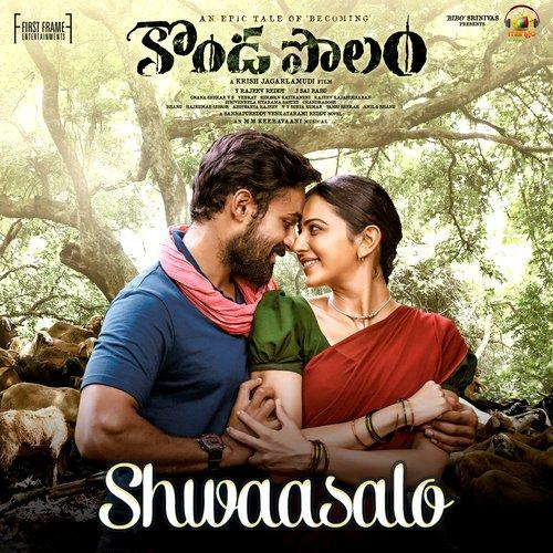 Shwaasalo Kondapolam lyrics