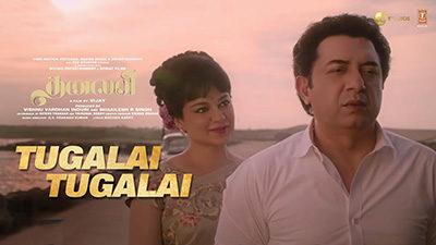 Tugalai Lyrics — Thalaivii   G.v. Prakash Kumar