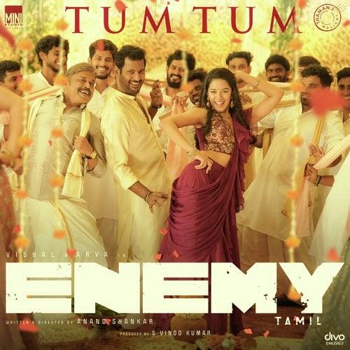 Tum Tum Lyrics Enemy