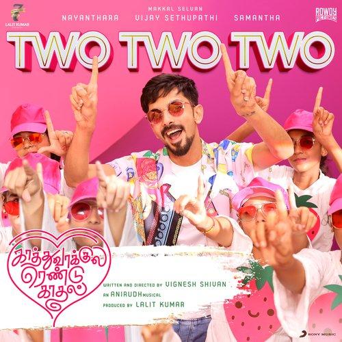 Two Two Two Kaathuvaakula Rendu Kaadhal Lyrics