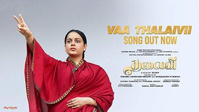 Vaa Thalaivi Lyrics — Thalaivii   Nakul Abhyankar