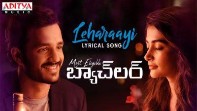 Leharaayi Lyrics — Most Eligible Bachelor   Sid Sriram