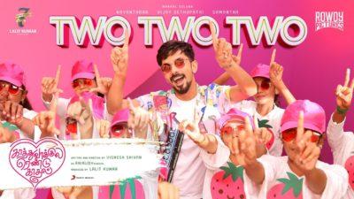 Two Lyrics — Kaathuvaakula Rendu Kaadhal   Anirudh Ravichander