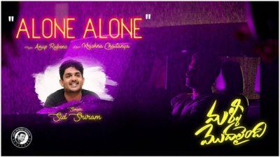 Alone Lyrics — Malli Modalaindi   Sid Sriram