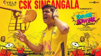 CSK Singangala Lyrics — Corona Kumar