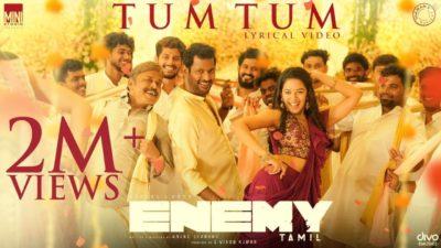 Tum Tum Lyrics — Enemy