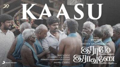 Kaasu Lyrics — Raame Aandalum Raavane Aandalum