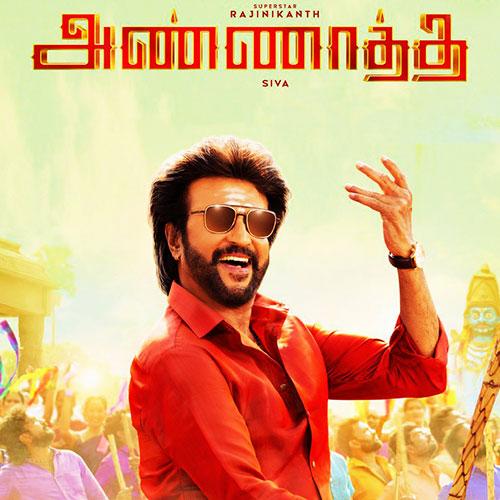 Annaatthe-song-lyrics-Tamil