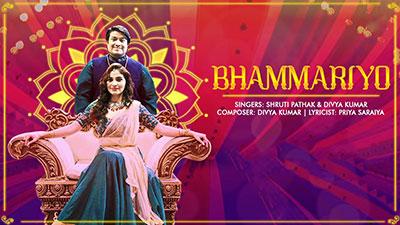 Bhammariyo-Lyrics-Divya-Kumar-Shruti-Pathak