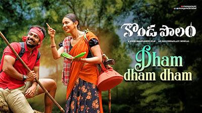 Dham-Dham-Lyrics-Konda-Polam