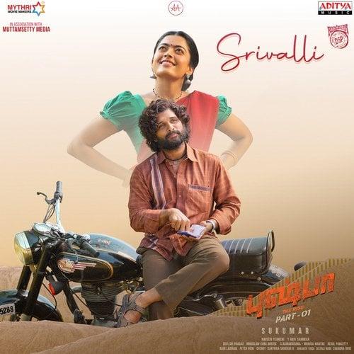 Srivalli lyrics tamil pushpa