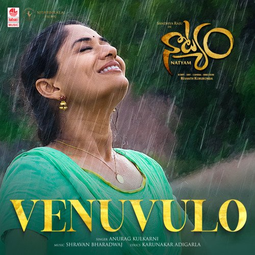 Venuvulo Natyam lyrics